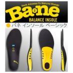 バネ インソール ベーシック WINNING ONE Bane BN000101 〜 BN000105