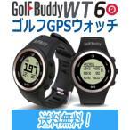 Golf Buddy ゴルフバディー WT6 腕時計型 GPS ゴルフナビ カラーBLACK 日本正規品