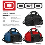 オジオ HALF DOME BOSTON BAG (ハーフドーム ボストンバッグ) STYLE711007 日本正規品