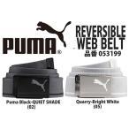 PUMA プーマ REVERSIBLE WEB BELT リバーシブル ウェブ ベルト 全2色 053199 USモデル