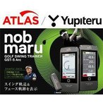 ユピテル ATLAS アトラスユピテル ATLAS アトラス Nob Maru ゴルフスイングトレーナー GST-5 Arc