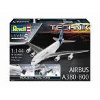 1/144 レベルテクニック エアバス A380-800 プラモデル ドイツレベル