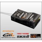 R7008SB フタバ:023408 空用FASSTEST テレメトリー 18MZ/14SG/FX22専用レシーバー