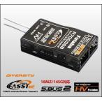 R7003SB フタバ:024450 空用FFAssTest方式 18MZ/14SG専用レシーバー