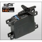 S3173SVi グライダーウイング用  S.BUSハイボルテージサーボ フタバ<025792>