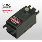 S9570SV カー用デジタルサーボ フタバプロポ/カー/ドリフト・ツーリング用サーボ