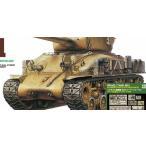 タミヤ1/35 イスラエル軍戦車 M51 スーパーシャーマン(アベール社製エッチングパーツ付き)