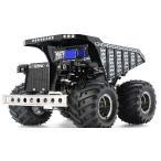 メタルダンプトラック(GF-01シャーシ) タミヤ 電動RC組立キット  タミヤ 1/10電動ラジコンカー組立キット走行までのセット