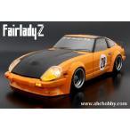 ニッサン・フェアレディZ(S130)ワークスオーバーフェンダーVer.【ABC:66135RCカー1/10用スペアボディ】