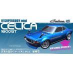 セリカ1600GT 【RCカー用スペアボディ】 66301 ABC 電動ラジコンカー1/10ミニ