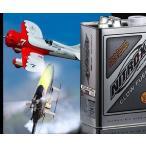 新製品 NITRO-X(ナイトロックス)20% (4L) パワー 【レッド】【 OS R/C飛行機・ヘリコプター用燃料】OS  79731413
