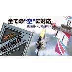 新製品 NITRO-X(ナイトロックス)20% (16L) パワー 【レッド】【 OS R/C飛行機・ヘリコプター用燃料】OS 79731613