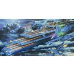 バンダイ 宇宙戦艦ヤマト2199 1/1000 大ガミラス帝国軍 ガイペロン級多層式航宙母艦 シュデルグ