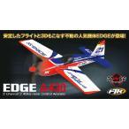 EDGE A-430 RTFキット 5チャンネル 2.4Ghz ラジコンエアプレーン エッジ ハイテック A-430