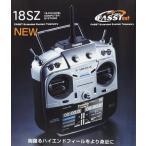 18SZ (R7003SB)ヘリ用TRセット(フタバ:27444 18ch-2.4GHz FASSTestモデル)