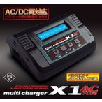 マルチチャージャー X1 AC プラス  ハイテック 44165 (バランサー内蔵・オールマイティ多機能 AC/DC 充・放電器)