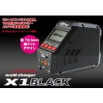 予約受付中! マルチチャージャー X1 ブラック  ハイテック HMJ452 バランサー内蔵・オールマイティ多機能充・放電器