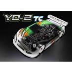 予約受付中! YD-2TC 1/10電動ツーリングカー組立キット ヨコモ MRTC-YD2
