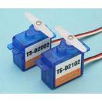 TS-D2002 タマゾウ(OK) 48567 ラジコン,マイクロ軽量デジタルサーボ
