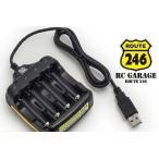 C05 USBチャージャー 0.8A 京商 R246-8405
