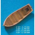 救命ボート 120mm  【コーレル:C64 RC船舶模型船用パーツ】