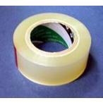 汎用防水テープ