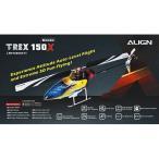 ■ALIGN T-REX 150X コンボ (日本語説明書付) 【BTF】 (正規輸入品)