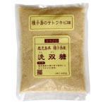 鹿児島県種子島産さとうきび100% 洗双糖 450g