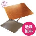 ヒミツ♪の銅天板A/2点セット/A-1セット