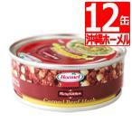 沖縄ホーメル コンビーフハッシュ 80g×12本 送料無料  Okinawa Homel コンビーフ缶詰