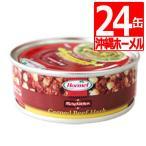 沖縄ホーメル コンビーフハッシュ 80g×24本 送料無料  Okinawa Homel コンビーフ缶詰