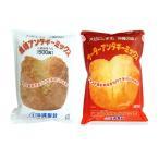 沖縄製粉 サーターアンダギーミックス500g×1袋、黒糖アンダギーミックス500g×1袋  送料無料  お試し 食べ比べ