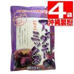 沖縄製粉 紅芋 サーターアンダギーミックス 350g×4袋  送料無