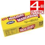 ホリデーマーガリン 450g(スティックタイプ4本入り)×4個 送料無料 ステーキや沖縄料理に