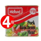 Midland家庭用 ミッドランド ポークランチョンミート 300g×4本 送料無料 保存食対策 缶詰 SPAMスパムに負けないデンマークの味