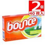 バウンスシート40枚入 Bounce Sheets 乾燥機用ドライシート 40枚×2個 送料無料  バウンス シート エイプリル