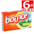 バウンスシート40枚入 Bounce Sheets 乾燥機用ドライシート 40枚×6個 送料無料  バウンス シート エイプリル