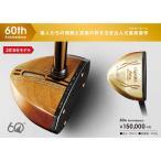 (ホンマ)パークゴルフクラブ 60th Anniversary モデル