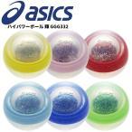 アシックス ASICS グラウンドゴルフ ハイパワーボール 輝 GGG332