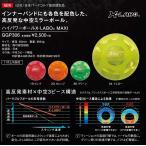 (アシックス)パークゴルフ ハイパワーボールX-LABO MAXI