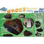 (ピポット)パークゴルフクラブ ハヤブサ2 オリジナル(Hayabusa 2)
