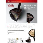(ホンマ)パークゴルフクラブ V-01S