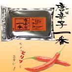 【有明海産一番摘み・唐辛子海苔】一味唐辛子一番 銀パック