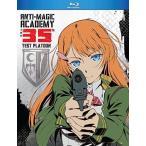 Anti-Magic Academy_ The 35th Test Platoon Blu-ray