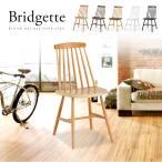 Bridgette 北欧ヴィンテージ 無垢 ダイニングチェア 木製 ...--11970