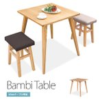 ダイニングテーブル 正方形 木製 幅65cm 1人用〜2人用 コンパクト シンプル おしゃれ 北欧 シンプル