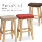 ハイスツール 木製 椅子 北欧 ナチュラルシンプル