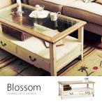 センターテーブル 収納付 ガラステーブル 木製 テーブル ディスプレイ シャビーシック アンティーク フレンチカントリー ホワイト