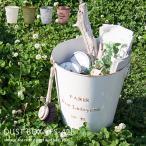 ゴミ箱 ダストボックス ホワイト グリーン アンティーク調ブリキバケツ風 アンティーク風 スリム カントリー シンプル ごみ箱