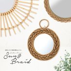 ショッピングラタン ラタンミラー 円形ミラー Braid 小さいサイズ 壁掛けミラー ウォールミラー 鏡 籐製 丸型